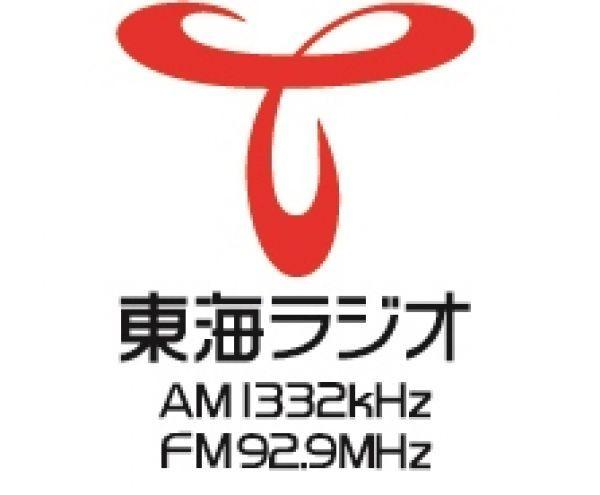 大阪府の電気設備工事業界の会社・一覧 Baseconnect