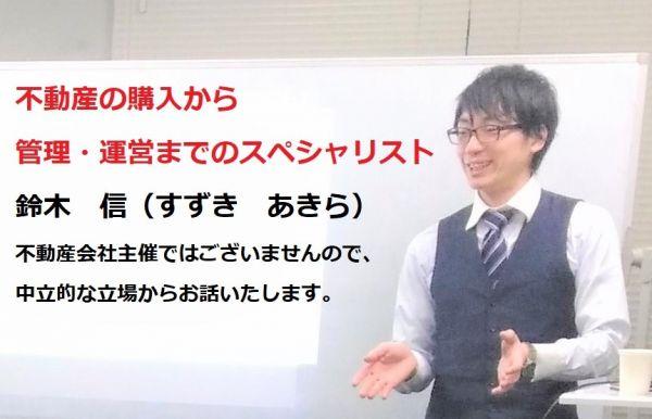 パパ山根 仮想通貨トレード日記   CRIPCY