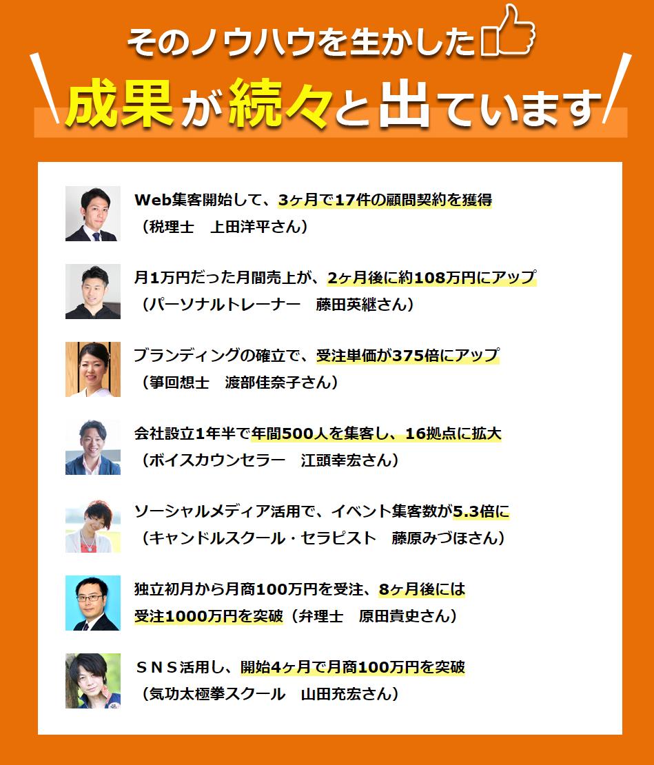 セミナー情報ドットコム